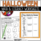Halloween activities | Themed Math and ELA worksheets for October