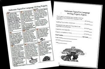 "Halloween Writing ""Figurative Language"" Creative Writing Projects!"