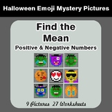 Halloween: Find the Mean (average) - Color-By-Number Myste
