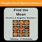 Halloween:  Find the Mean (average) - Color-By-Number Myst