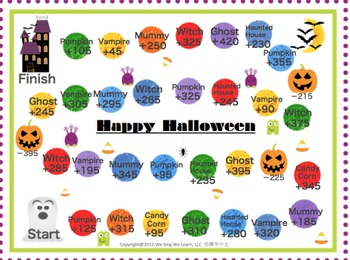 Halloween Flash Cards, Game board and Song--Bundle EFL