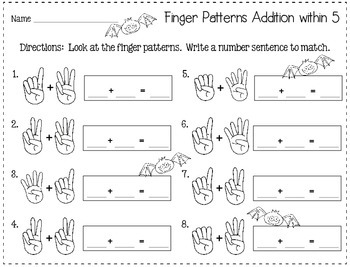 Halloween Fluency for Addition within 5 Five Practice Sheets