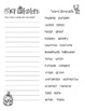 Halloween Freebie! Scramble and Create Words