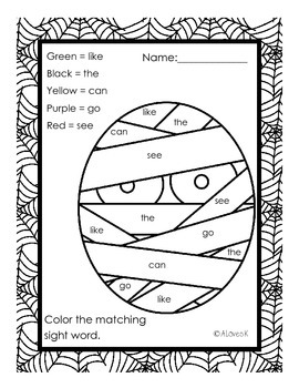 Halloween Freebie! Sight Word Coloring! by A Loves K | TpT