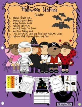 Halloween Fun BUNDLE 7 Resources For K-1 (Common Core Aligned)