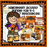 Halloween Activites BUNDLE 7 Resources For K-1 (Common Cor