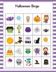 Halloween Bingo Game - Halloween Activities for Kindergarten