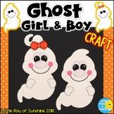 Halloween Ghost Craft Boy and Girl