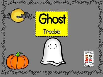 Halloween - Ghost Freebie