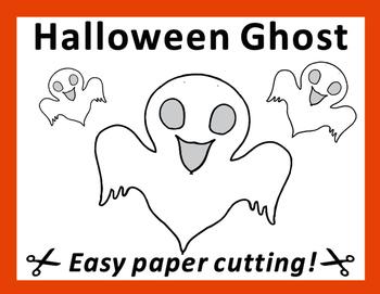Halloween Ghost Freebie