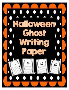 Goast writing essay
