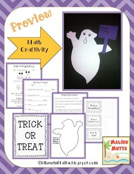 Halloween Ghostly Math Glyph