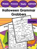Halloween Grammar Grabbers (Parts of Speech) - Color By Code