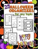 Halloween: Graphic Organizers for Writing, Reading, or Any