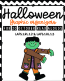 Halloween Graphic Organizers {for 20 October picture books}