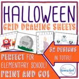 Halloween Grid Drawing Set - Elementary and Homeschool