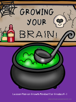Halloween Guidance Lesson on Growth Mindset for Grades K-1