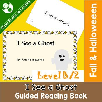 Halloween Guided Reading Books BUNDLE: K-1