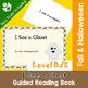 Halloween Guided Reading Books GROWING BUNDLE: K-1