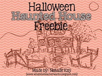 Halloween Haunted House Freebie
