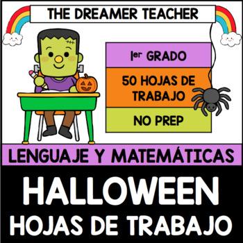 Halloween: Hojas de Trabajo