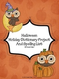 Halloween Holiday Dictionary Spelling Project