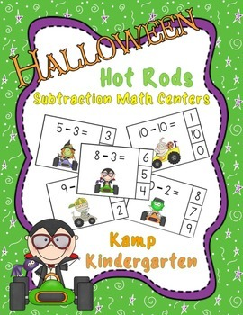 Halloween Hot Rods Subtraction Math Centers Minuends to 10