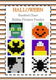Halloween - Hundred Chart Hidden Pictures Puzzles