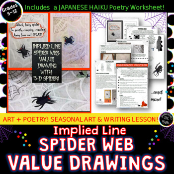 Halloween Implied Line Drawing with 3-D Spider! Art Sub Lesson, Poetry, Insects
