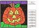 Halloween Jack-O'-Lantern ~ Subitize Up To 6