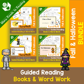 Halloween K-1 Guided Reading GROWING BUNDLE of COMPLETE SETS