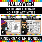 Halloween Activities No Prep Bundle (Kindergarten)