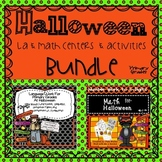 Halloween LA and Math Centers and Activities BUNDLE-1st and 2nd Grade