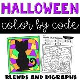 Halloween Language Arts 1st Grade