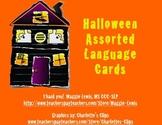 Halloween Language Card Set
