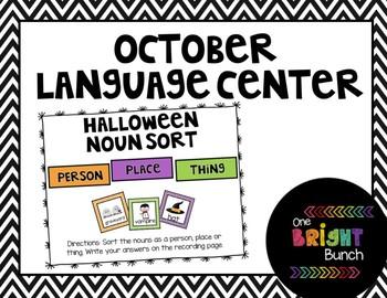 Halloween Language Center-Noun Sort