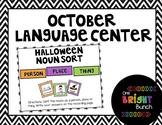 Halloween Language Center-Noun Sort
