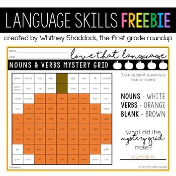 Halloween Language and Grammar Worksheets: FREEBIE