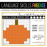 Halloween Grammar Worksheets: FREEBIE