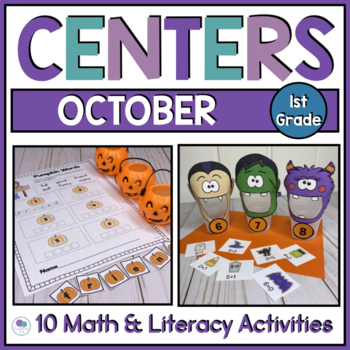 Fall Activities Centers Bundle