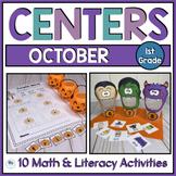 Fall Activities Centers Bundle