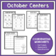 Halloween Learning Centers BUNDLE - Differentiated Activit