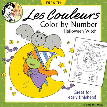 Halloween   L Halloween Les Couleurs French Colors Cute Witch Coloring  Worksheet e61bf6478e019