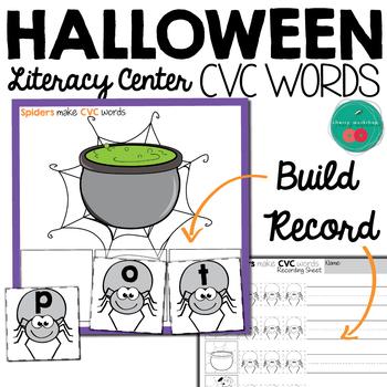 Halloween Literacy Center CVC Words