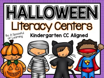 Halloween Literacy Centers! Aligned to the CC