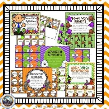 Halloween Literacy Centers (Second or Third Grade)
