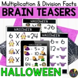 Halloween Logic Puzzles   Multiplication and Division Facts