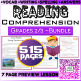 Reading Comprehension Passages & Questions | MEGA Bundle | Grade 2-3