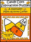 Halloween Math Activities: Candy Corn Subtraction Puzzles Activity Bundle