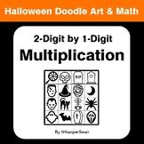Halloween Math: 2-Digit by 1-Digit Multiplication - Doodle Art & Math